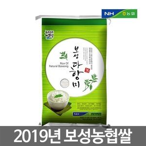 보성다향미10kg/쌀10kg 상등급 백미10kg 당일도정