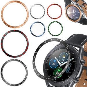 갤럭시 워치3 베젤링 케이스 스트랩 41mm 45mm 시계줄