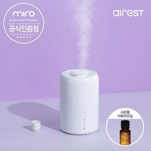 에어레스트 AR06 초음파 가습기 간편세척 공식판매점