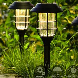 태양광 격자원형 화단 잔디조명/원예 야외등 장식조명