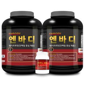 1+1 엔바디 단백질보충제 /근육 프로틴 헬스보충제