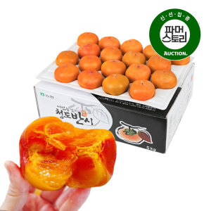 씨없는 달콤 청도반시 5kg내외 (41-45과내외)/홍시용