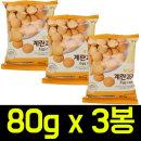 계란과자 80g x 3봉/스낵/디저트/초코칩/버터링쿠키