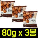 초코칩쿠키 80g x 3봉/과자/칙촉/간식/디저트/버터링