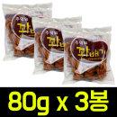 추억의 꽈배기 80g x 3봉/과자/간식/오란다/맛동산