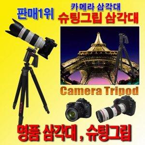 1위명품카메라삼각대캠코더디카캐논 오늘특가슈팅그립P