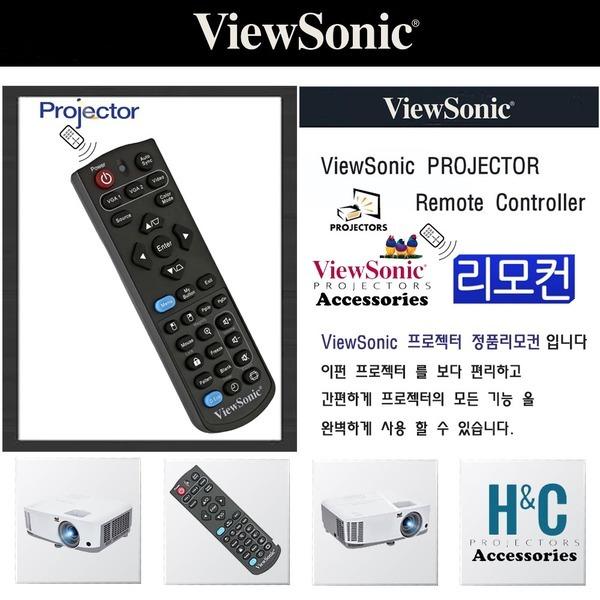 뷰소닉 프로젝터리모컨 PJD5132 (VS14926) 정품리모컨