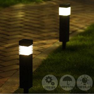 태양광 사각기둥 화단 잔디조명/원예 야외등 장식조명