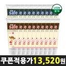 어린이 유아치약 포도향 10개+딸기향 10개 / 총 20개