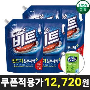 액체 세탁세제 2L 일반용 4개+참그린 300g 증정