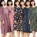 BIG 피치원피스/캐릭터잠옷/홈웨어/여성잠옷/마약잠옷