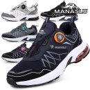 마나슬루 다이얼 에어운동화 트레킹 워킹화 남자신발