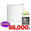 최종88,000원 46L 소형 미니 원룸 냉장고 화이트