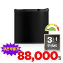 최종88,000원 46L 소형 미니 원룸 냉장고 블랙