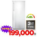 최종199,000원 150L 미니냉장고 소형 원룸 화이트