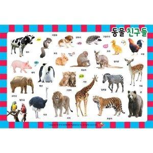 8절퍼즐/동물친구들