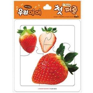 우리아이첫퍼즐/과일3종/수박 사과 딸기