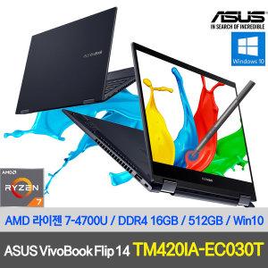 ASUS 비보북 플립 TM420IA-EC030T 터치노트북 예약판매