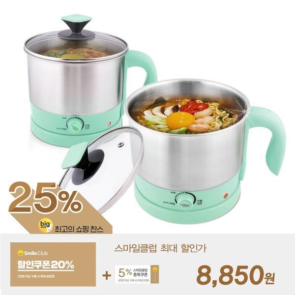 마카롱 멀티쿠커 1.5L(민트) 라면포트 전기냄비 누들