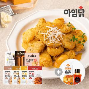 한입 스팀 닭가슴살 4종 5팩 외 단 하루 무배행사
