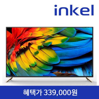 [인켈] 127cm(50) UHDTV 무결점 스탠드설치 HDR10