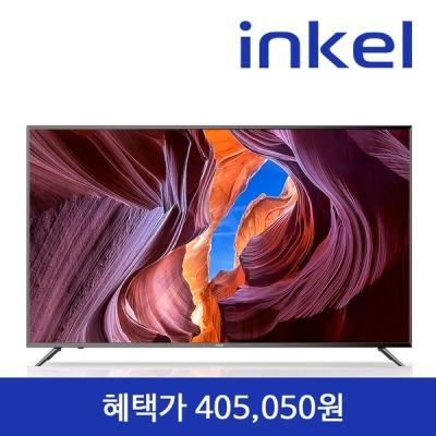[인켈] 140cm(55) UHDTV 무결점보증삼성패널 55인치 HDR