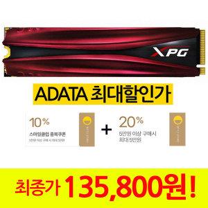 ADATA XPG GAMMIX S11 PRO M.2 2280 1TB
