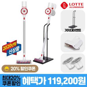 롯데 BLDC 무선청소기 LS292 흡입력 명가 / S