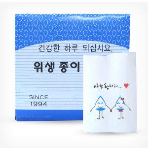 위생컵 4000매 정수기컵 일회용종이컵 생수컵 봉투컵