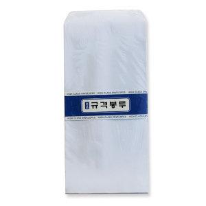 규격 무지봉투 100매 우편 편지 우체국 돈봉투