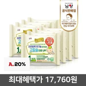 드빈치 아기치즈 1단계 80매 (6-18개월)
