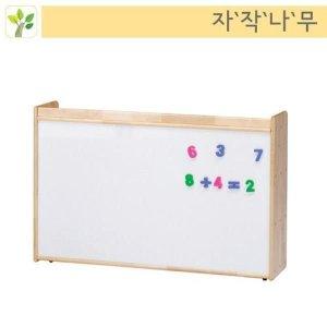 자작나무3단교구장/H75cm/화이트보드/자석겸용