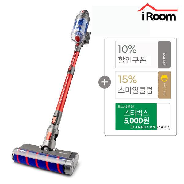 아이룸 무선청소기 RS1 2020년형 차이슨 청소기
