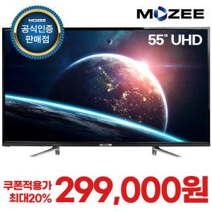 55인치 4K UHD LED TV W55ACS 패널2년보증 본사판매
