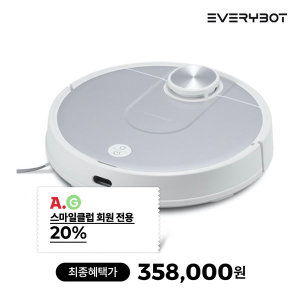 에브리봇 로봇청소기 3i 최종가 358000