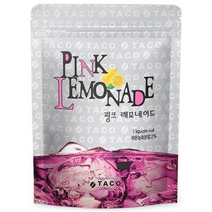 타코 핑크 레몬에이드 1kg/에이드 분말