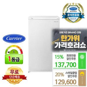 [행사가 129600 ] 93L 1등급 소형냉장고 CRF-TD093WSA