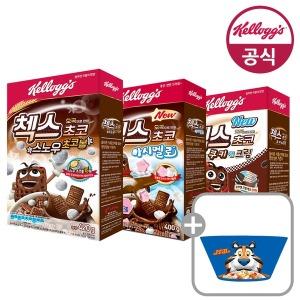 첵스초코 3종(쿠키앤크림+스노우+마시멜로)+시리얼볼 - 상품 이미지