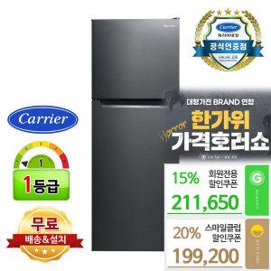 행사가 199200 ] 138L 1등급 소형냉장고 CRF-TD138BDS