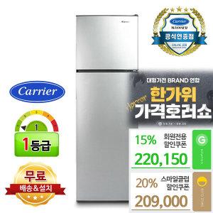 행사가 209000 ] 168L 1등급 소형냉장고 CRF-TD168SDS