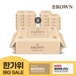 브라운 아기물티슈 오리지널 플러스 80매 리필10+10팩