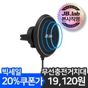 차량용 무선충전 송풍구 거치대 JQi-1 강력한 마그네틱
