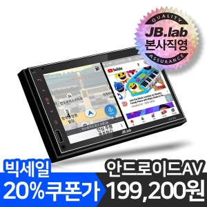 A700 안드로이드 올인원 카오디오 HD급 터치 카AV