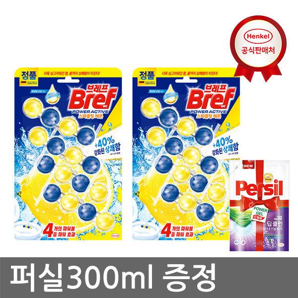 브레프 파워액티브 레몬 4P x2개 변기세정제