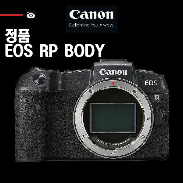 캐논정품 EOS RP BODY-명품마을