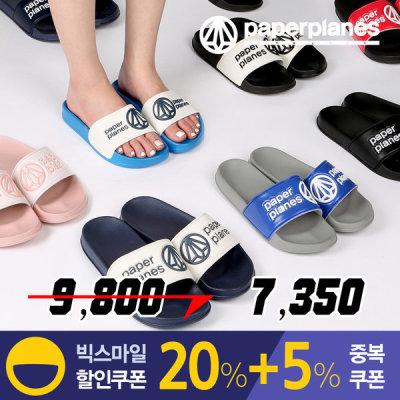 [페이퍼플레인] 신발 슬리퍼 여름신발 PP1471 사무용 학생실내화