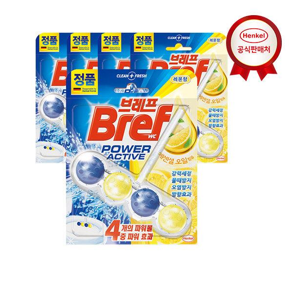 브레프 파워액티브 레몬 1P x5개 변기세정제
