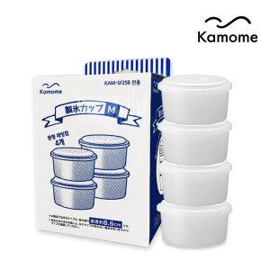 카모메  눈꽃 빙수기 전용 원형제빙컵 KAM-C25M