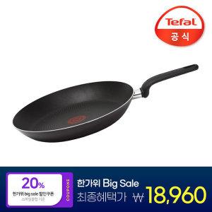테팔 스페셜에디션 프라이팬 28cm