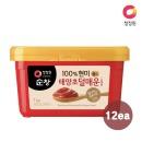 청정원 순창 (현미)덜매운고추장 1kg x12개 (1box)